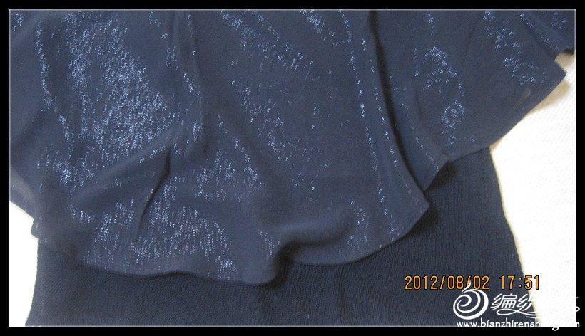 带亮闪的黑色雪纺
