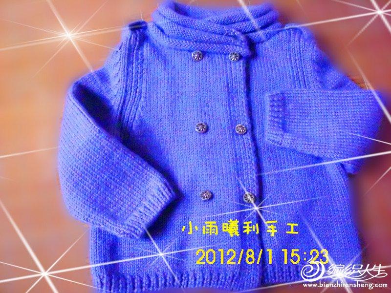 DSCI0045_副本.jpg