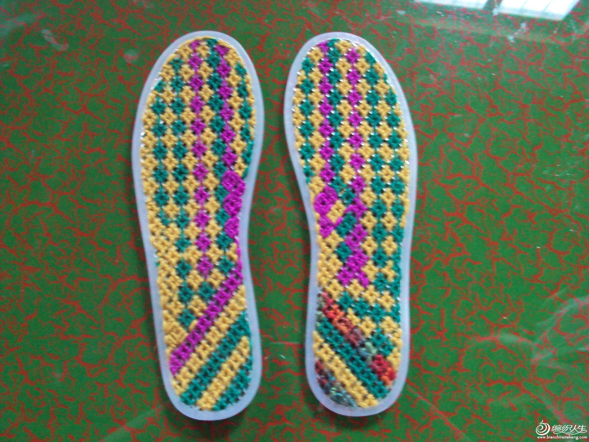 看我手工制作的鞋垫图片