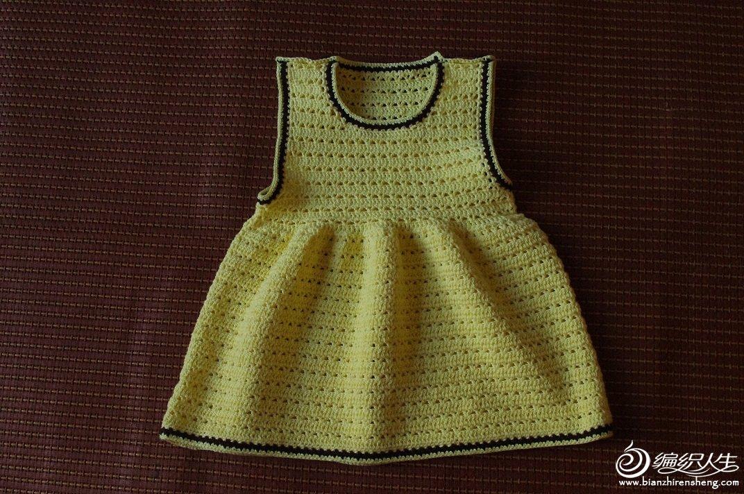 豆丁同学漂亮的小公主裙的图解