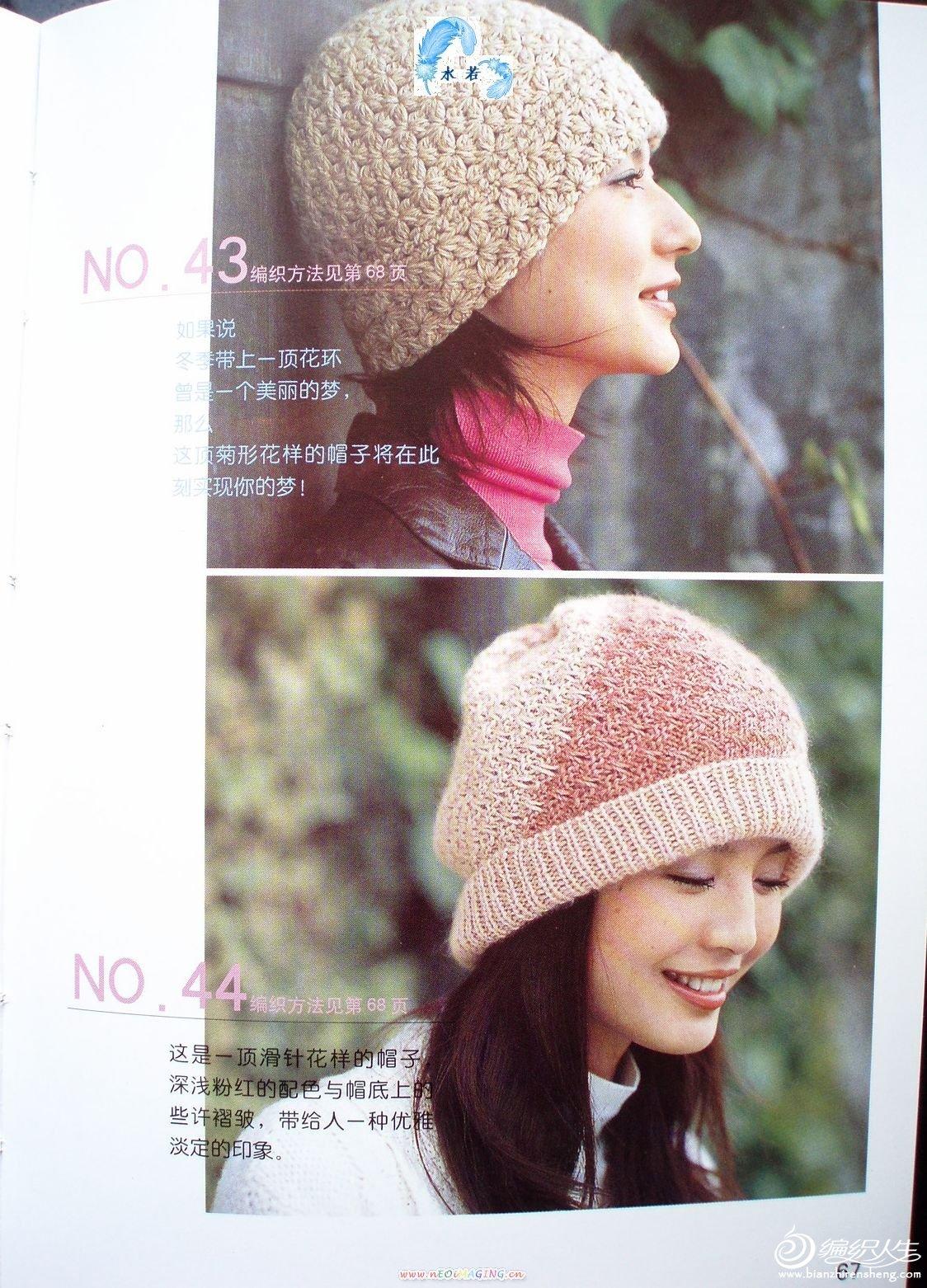 网上买毛线送的一些图片教程