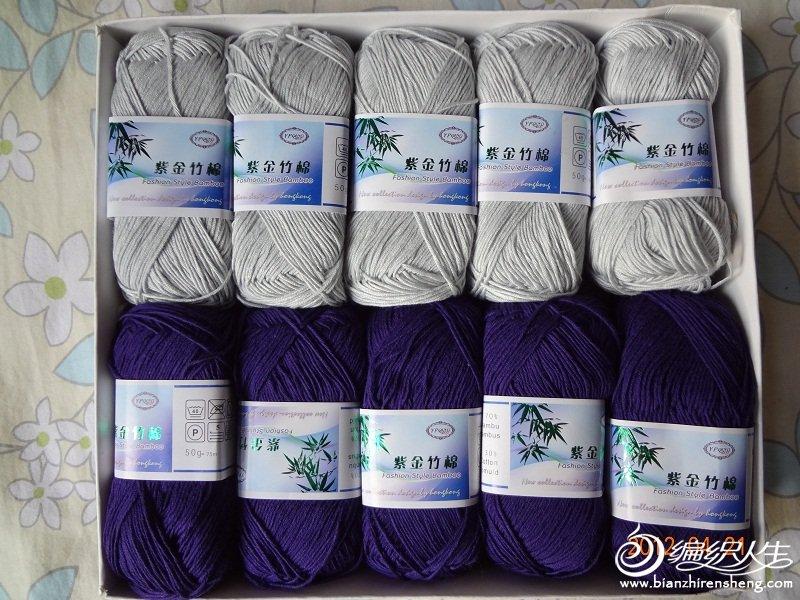 紫金竹棉.jpg