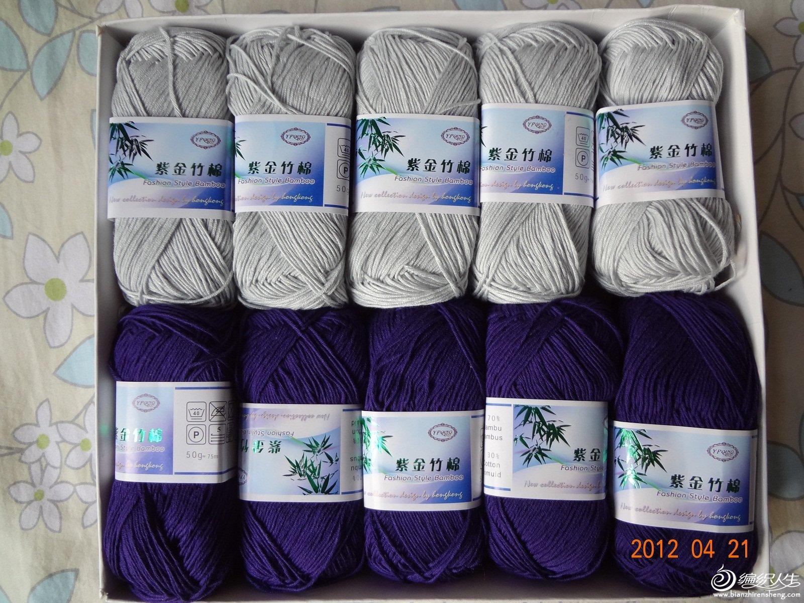 紫金竹棉1.jpg