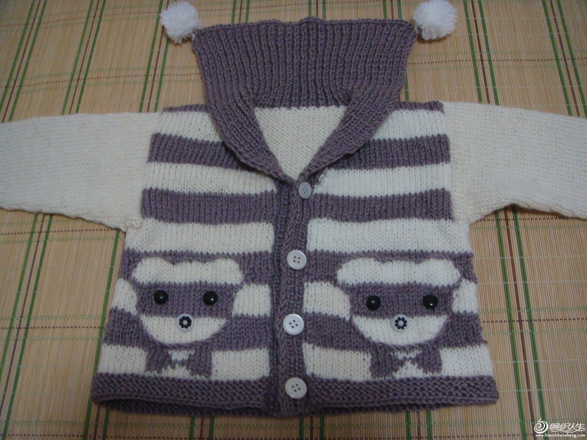 我的编织作品(童装-海员套装) 004.jpg