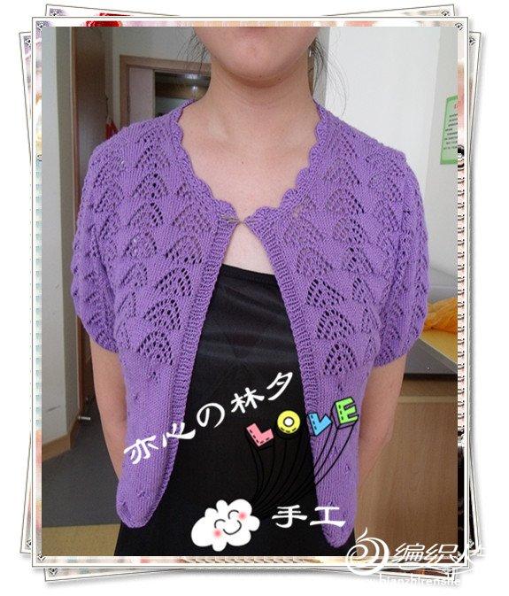 紫露3.jpg