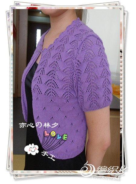 紫露4.jpg