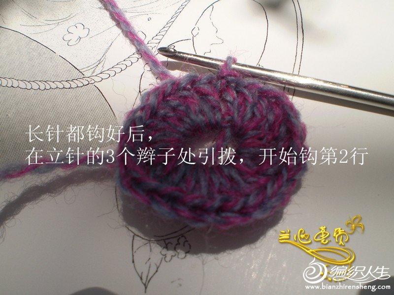 p8013056_副本.jpg