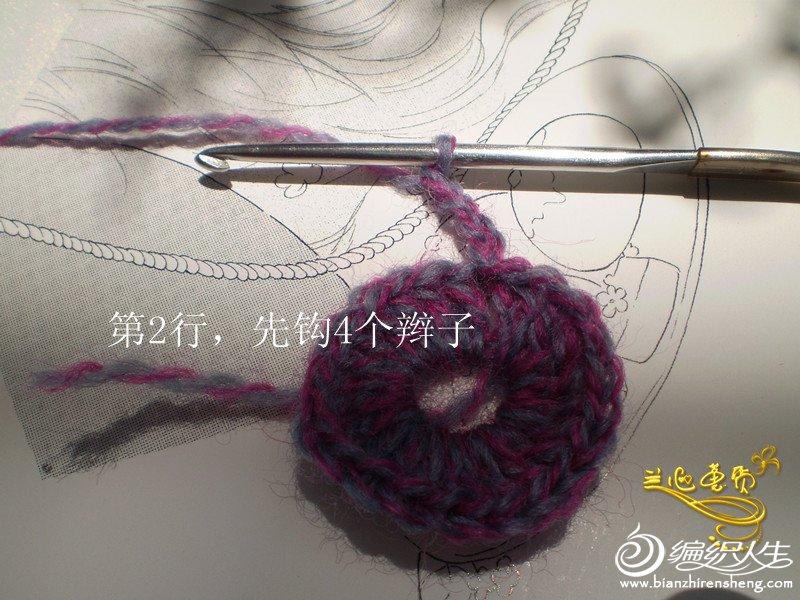 P8013057_副本.jpg