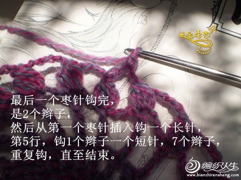 p8013062_副本.jpg