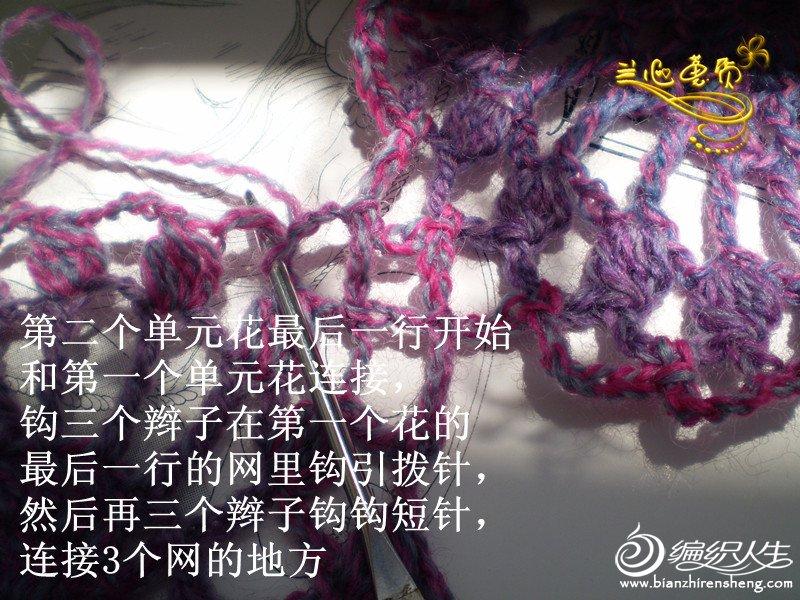 p8013063_副本.jpg