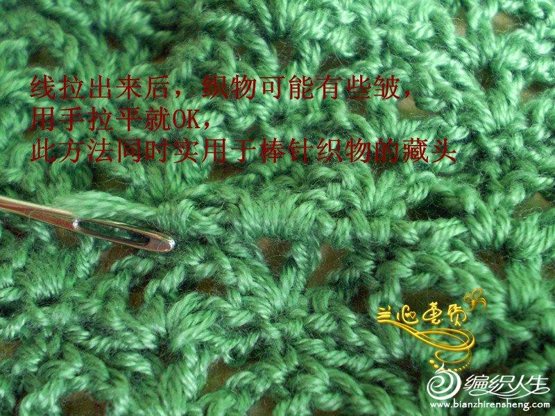 p8053148_副本.jpg