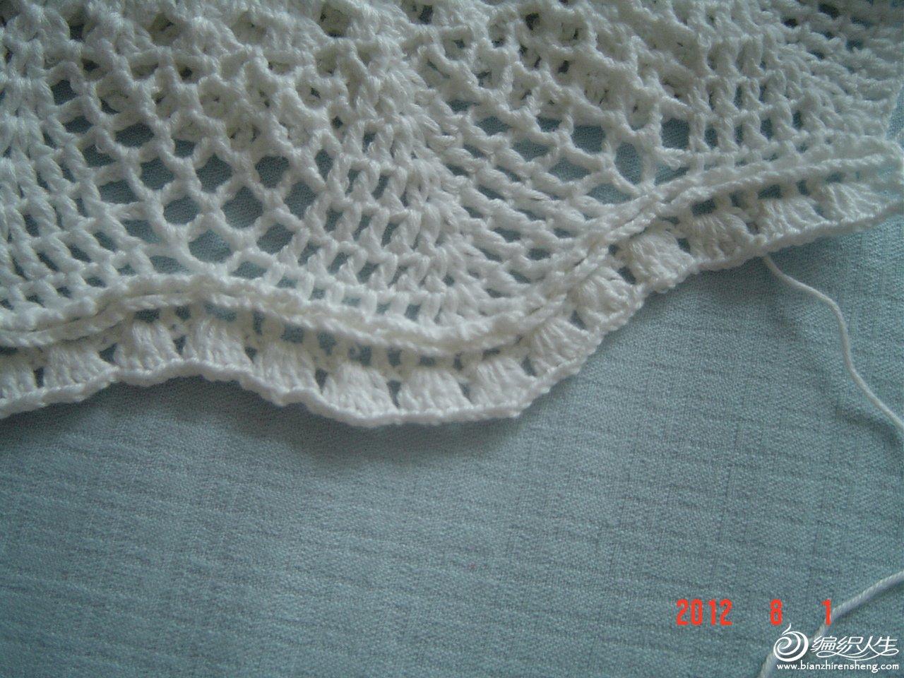 完成双层边缘后织44个方块。