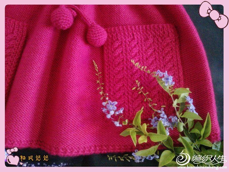 P0837_03-08-12_副本.jpg