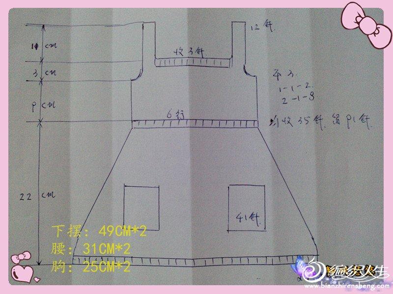 P1350_03-08-12_副本_副本.jpg