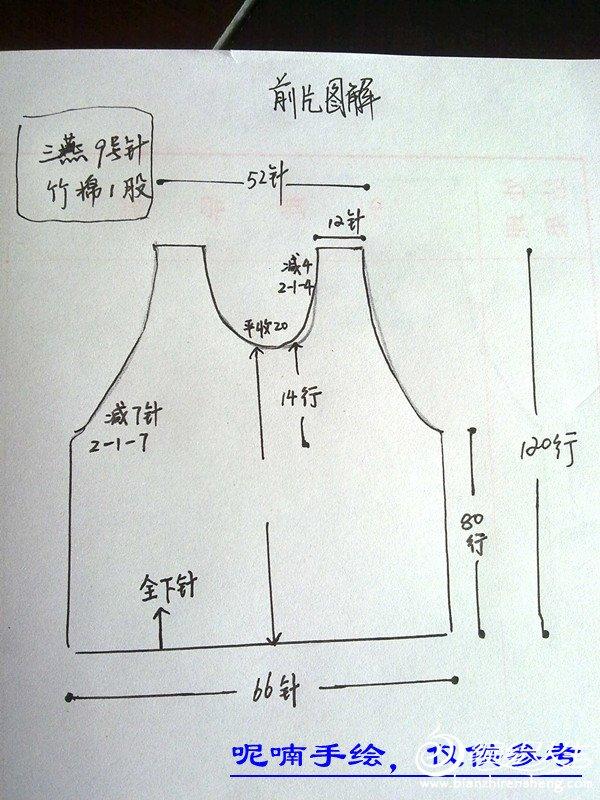 201208021059_副本.jpg