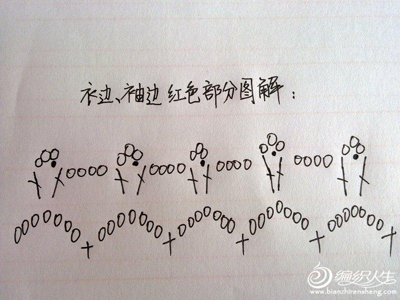 201208031067_副本.jpg