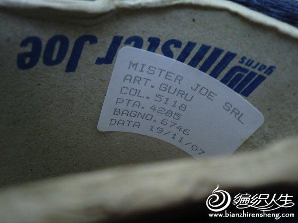 CIMG2453.JPG