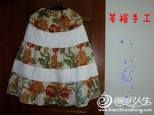 P1000594波西米亚裙1.jpg