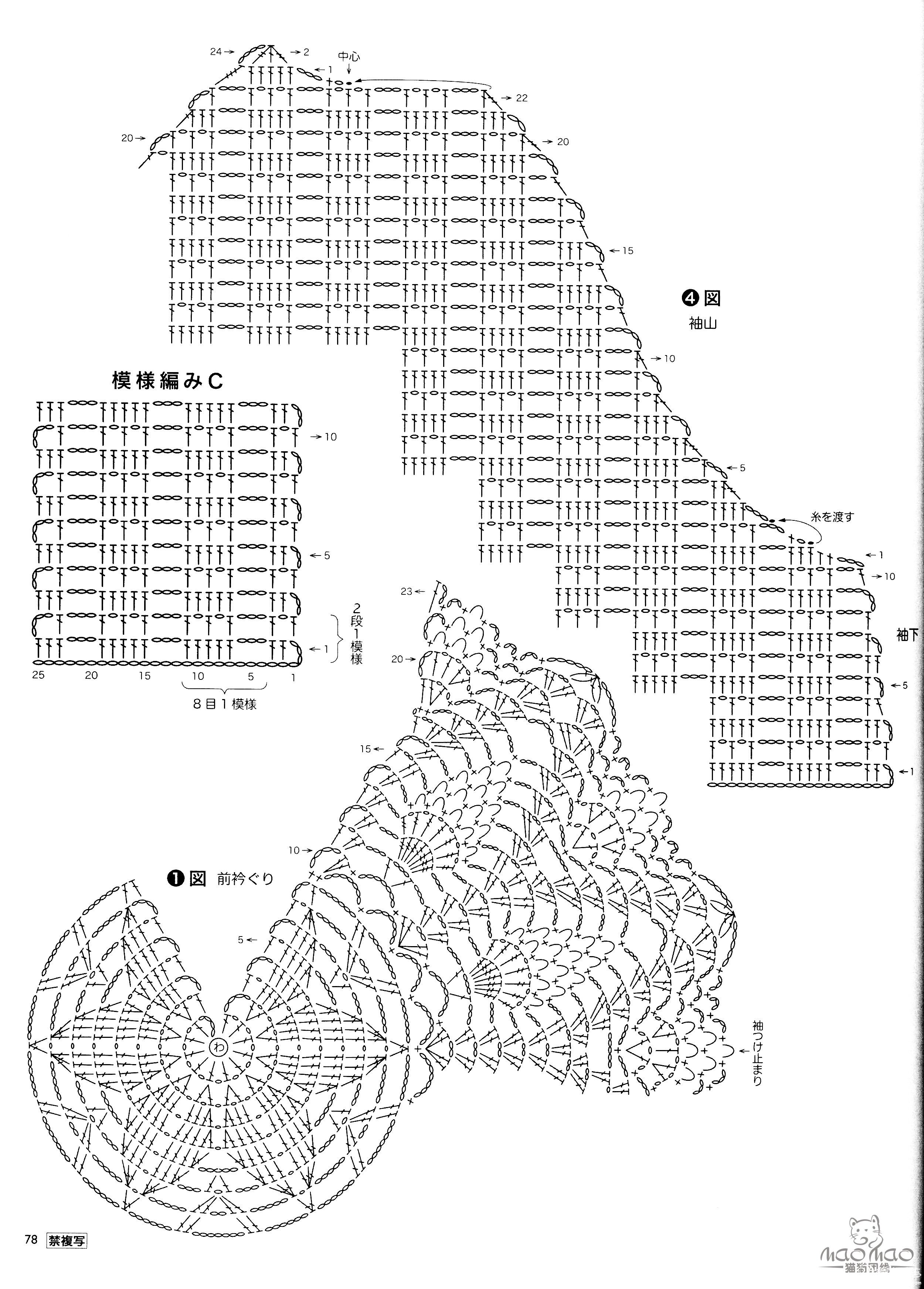 p078.jpg