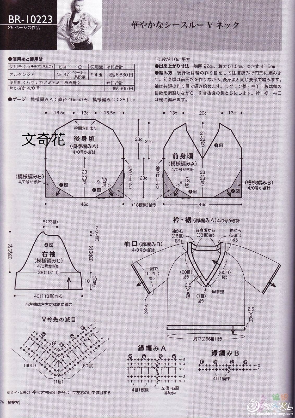 R菠萝1.jpg