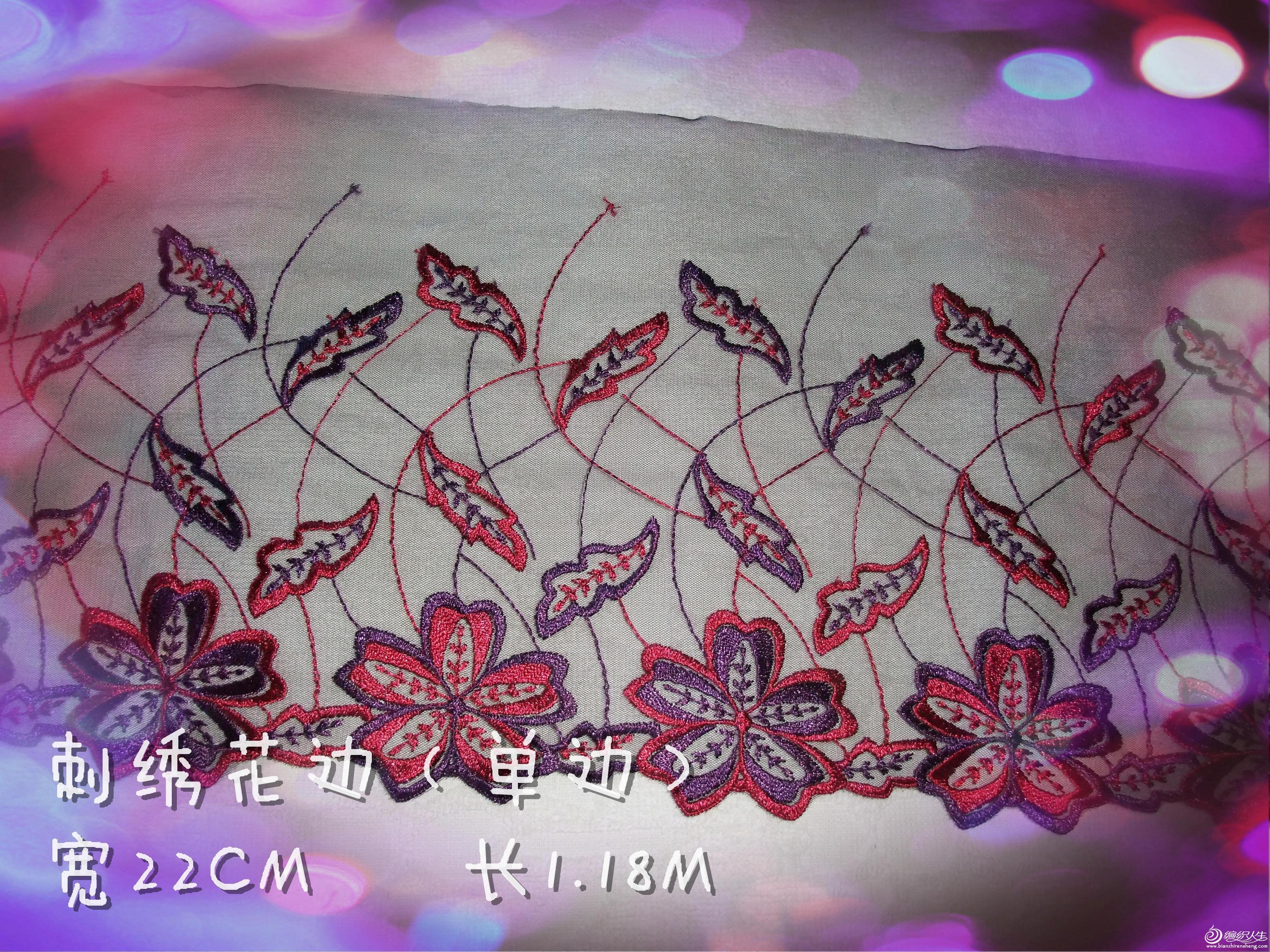DSCF7443_副本.jpg