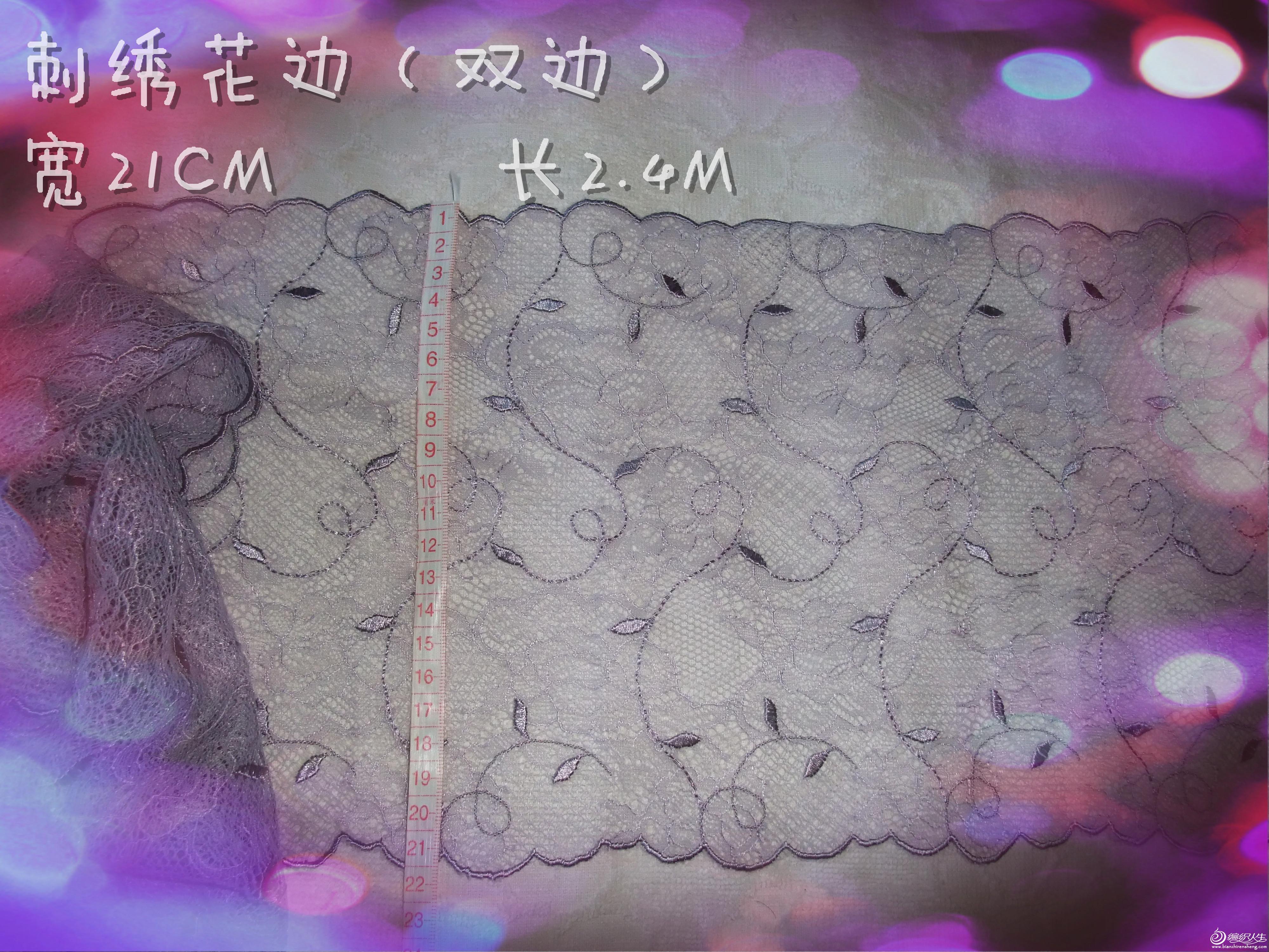 DSCF7447_副本.jpg