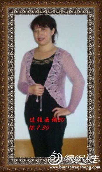18_7_303897145-51-52-52-26.jpg