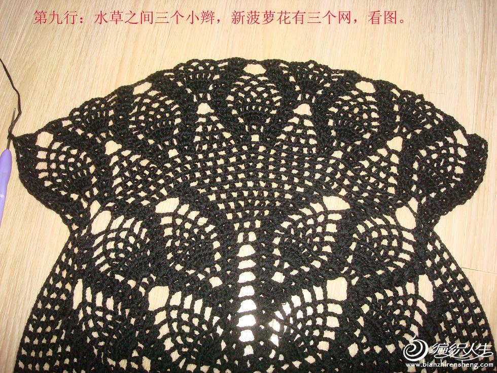DSC02185副本.jpg
