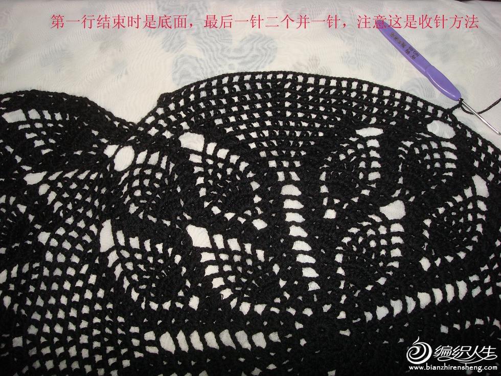 DSC02198副本.jpg