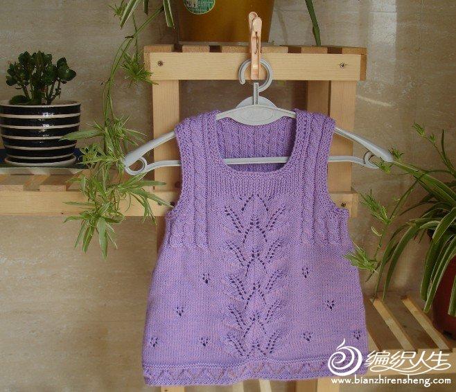 紫2.jpg