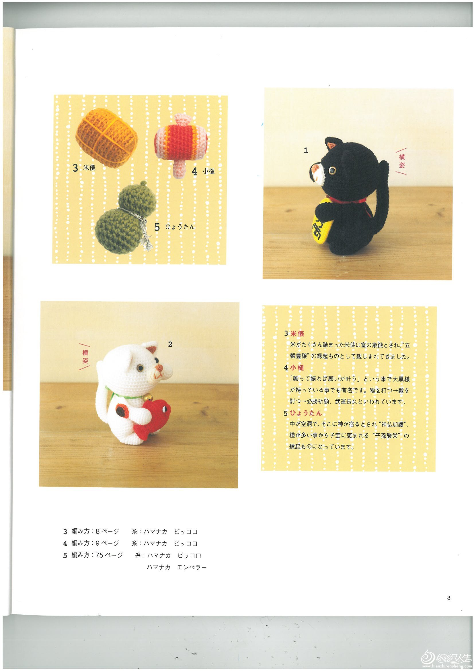 p.3.jpg