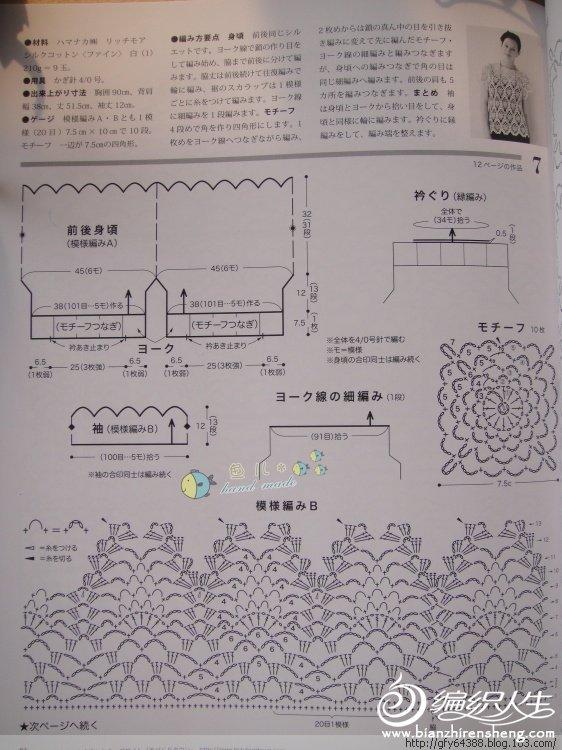 玉藕图解1.jpg