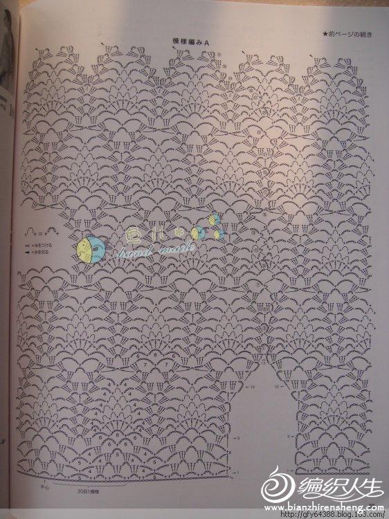 玉藕图解3.jpg