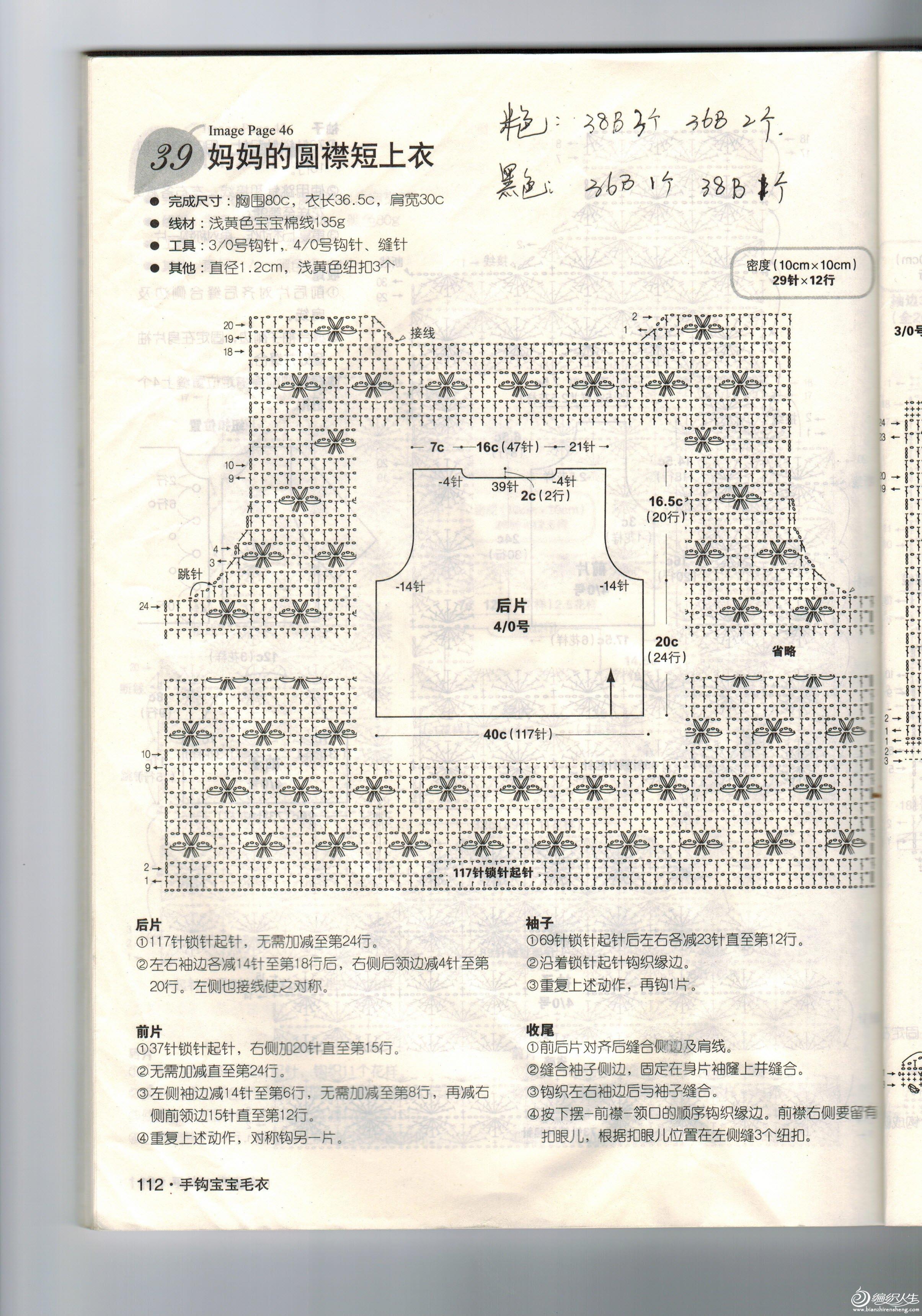 CCI20120807_0001.jpg