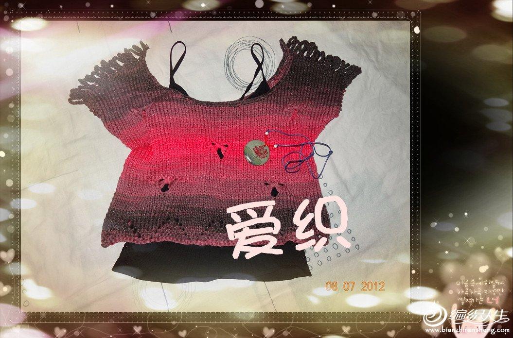 DSC01824_副本.jpg