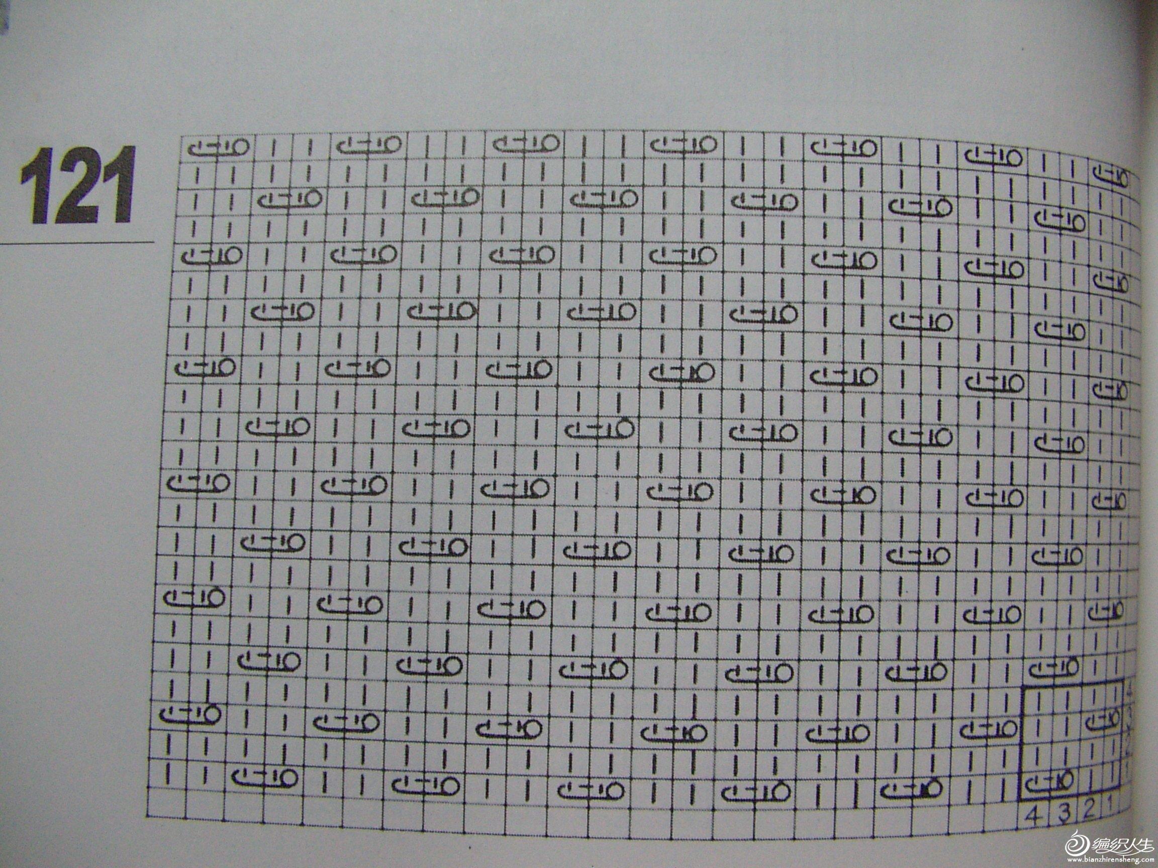 IMGP2798.JPG