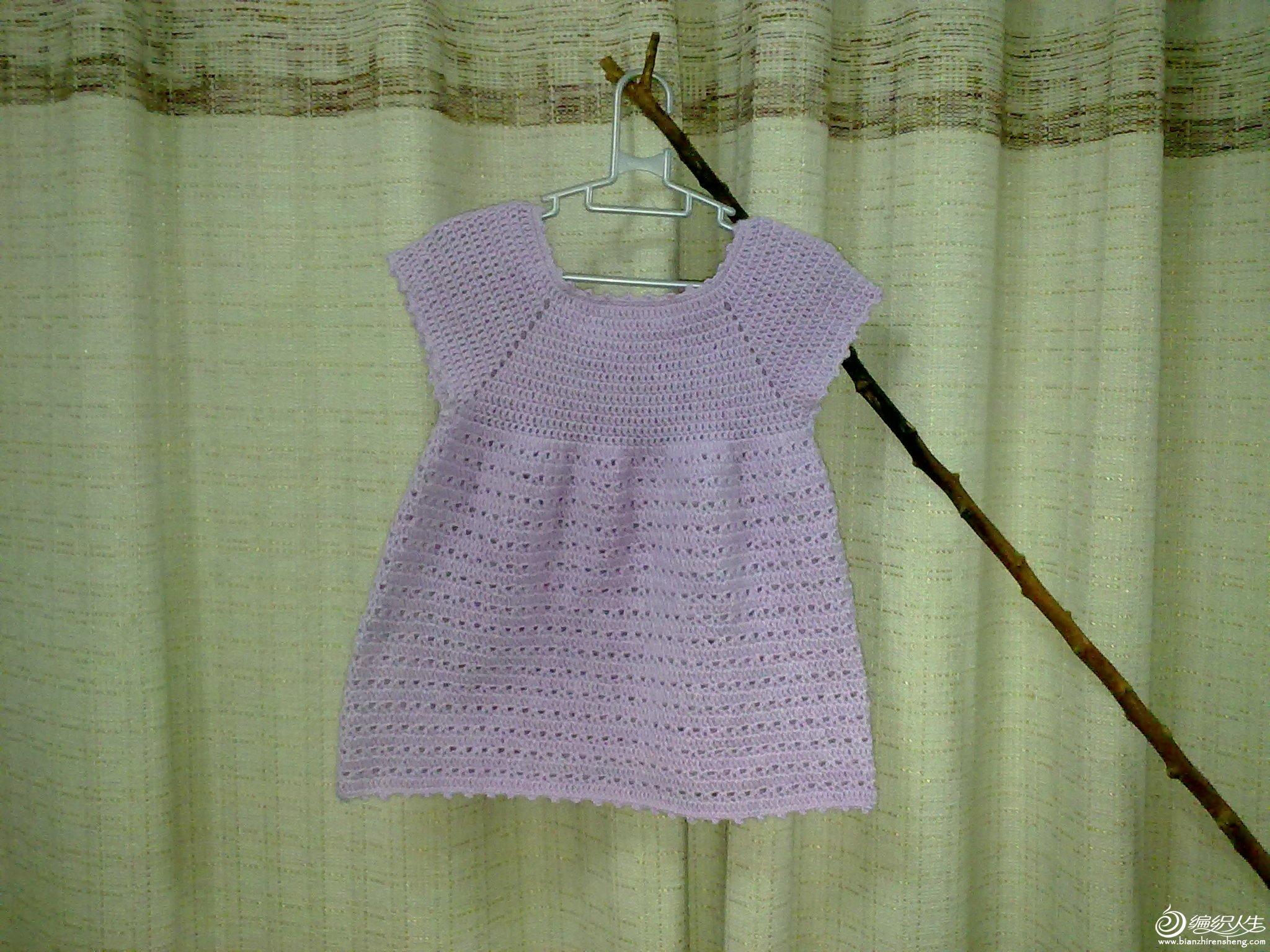 susu钩的裙子2.jpg