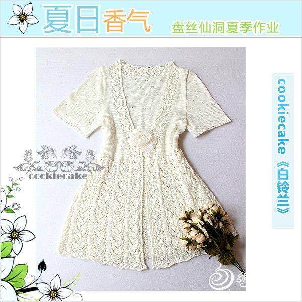 cc-白铃兰1.jpg