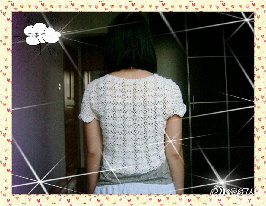 DSC00783_副本.jpg