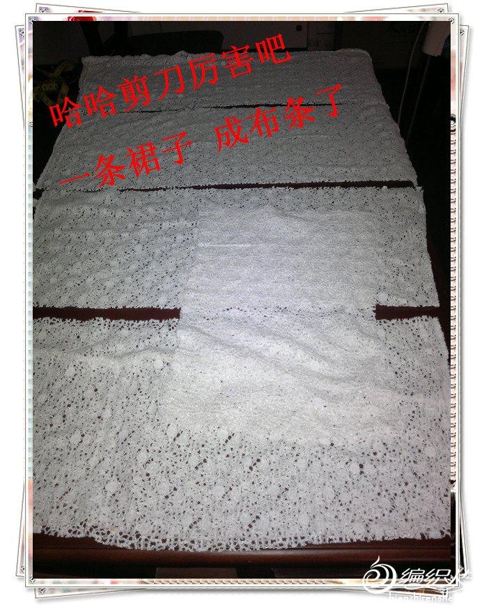 20120806591_副本.jpg