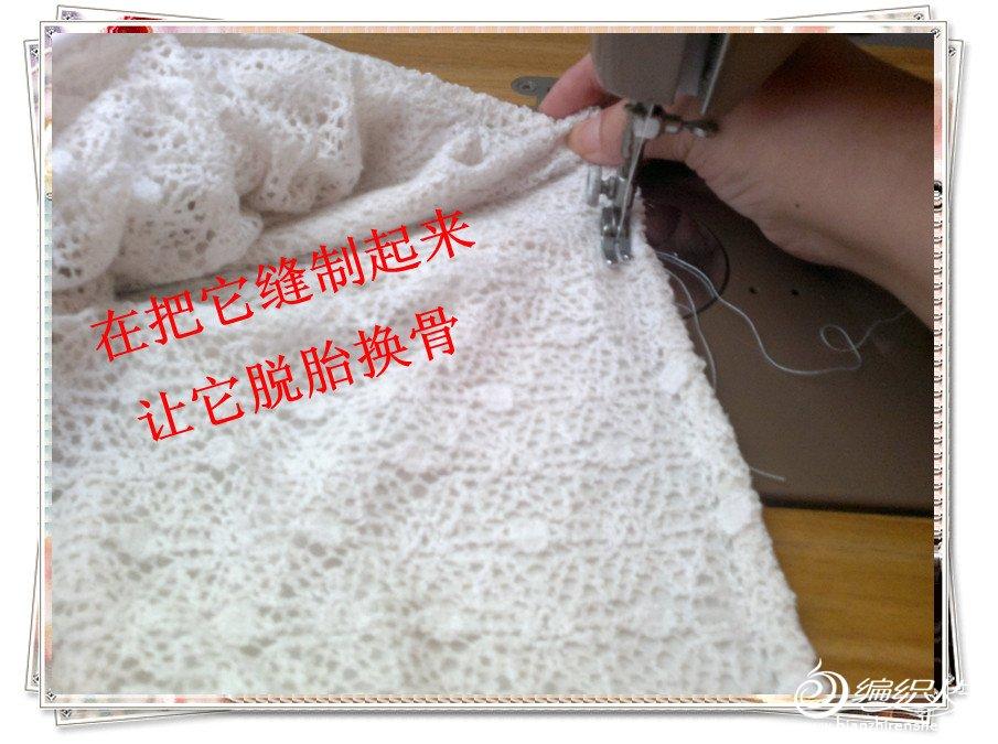 20120806592_副本.jpg