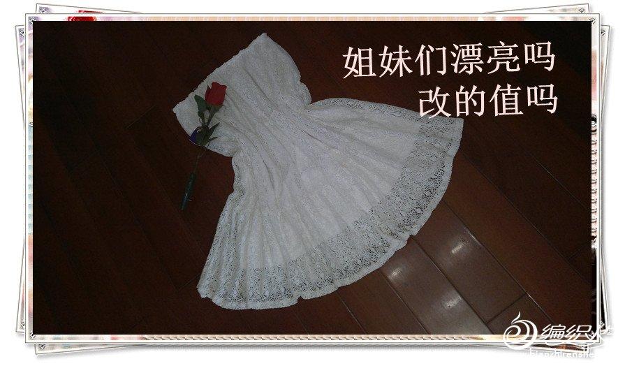 20120806606_副本.jpg