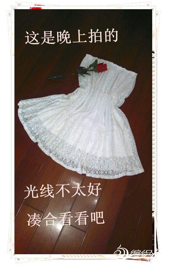 20120806607_副本.jpg