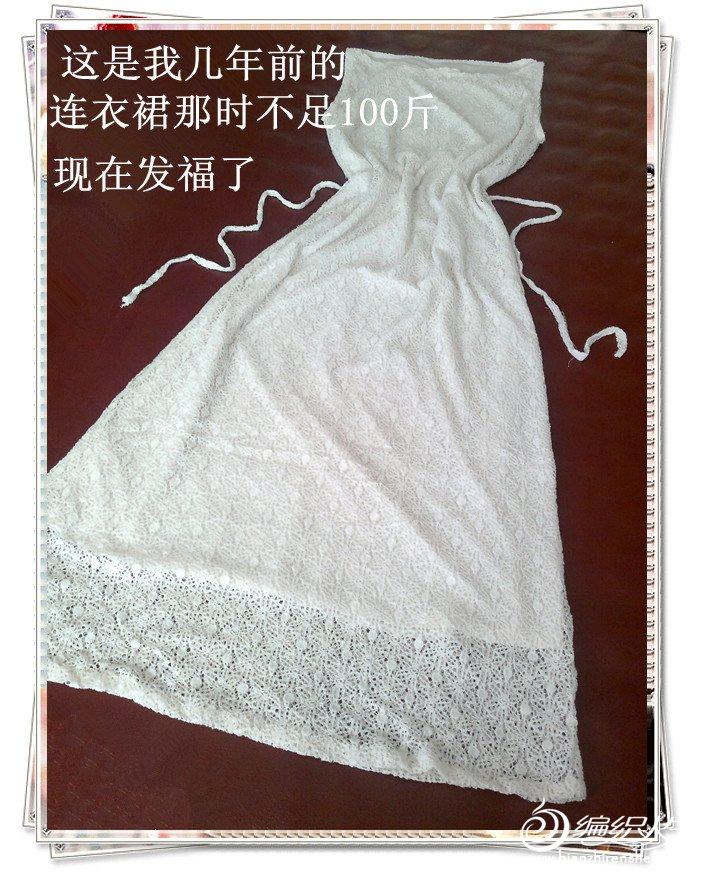 20120805585_副本.jpg