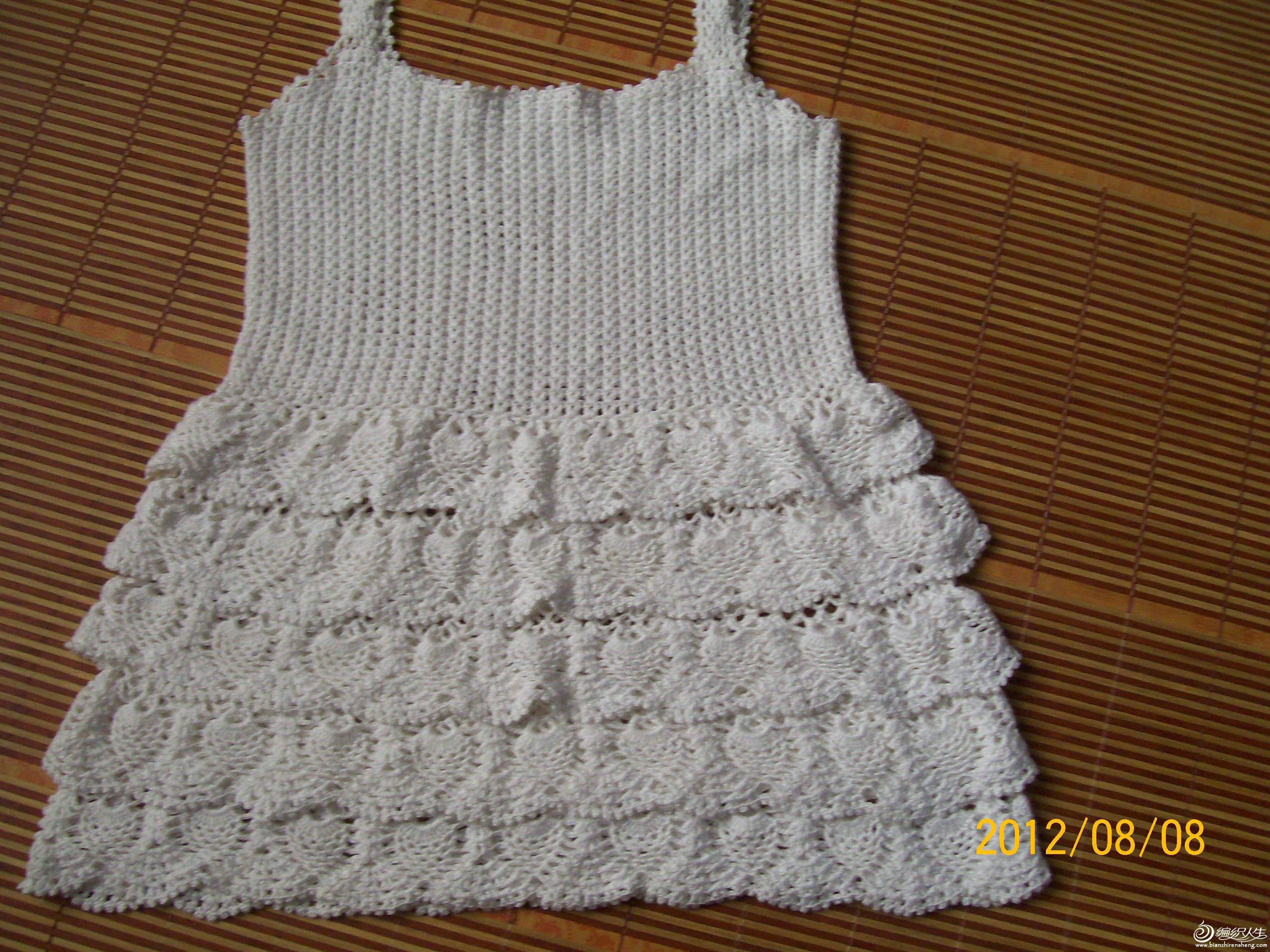 4岁女童蛋糕裙 61  宝宝蛋糕裙 61  初学钩针成品集 :葱 菠萝衣