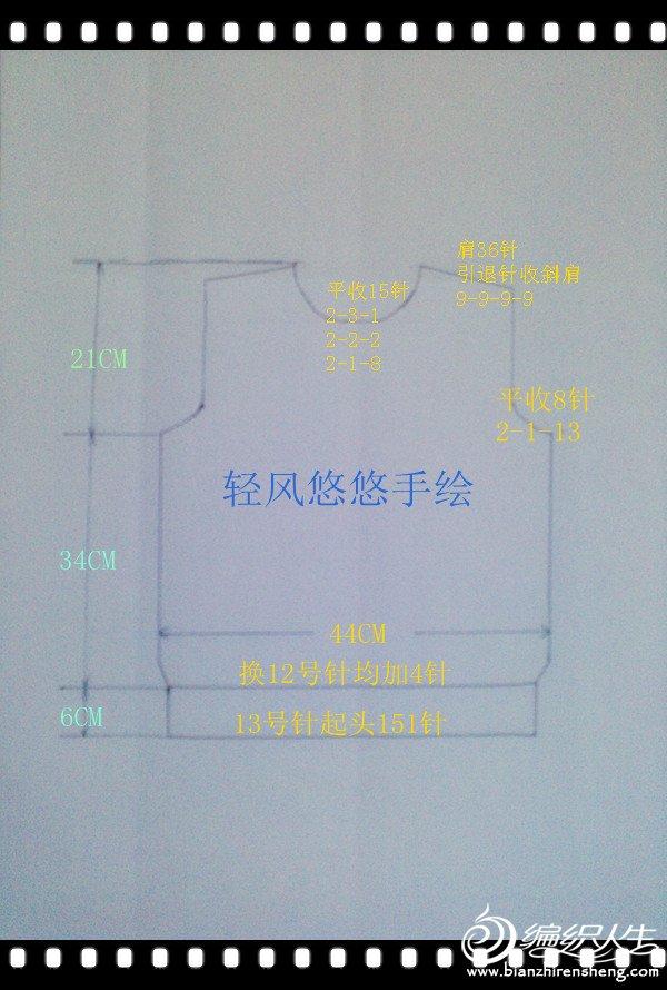 P1005_08-08-12_副本_旋转.jpg