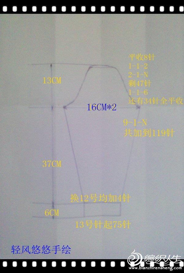 P1006_08-08-12_����.jpg