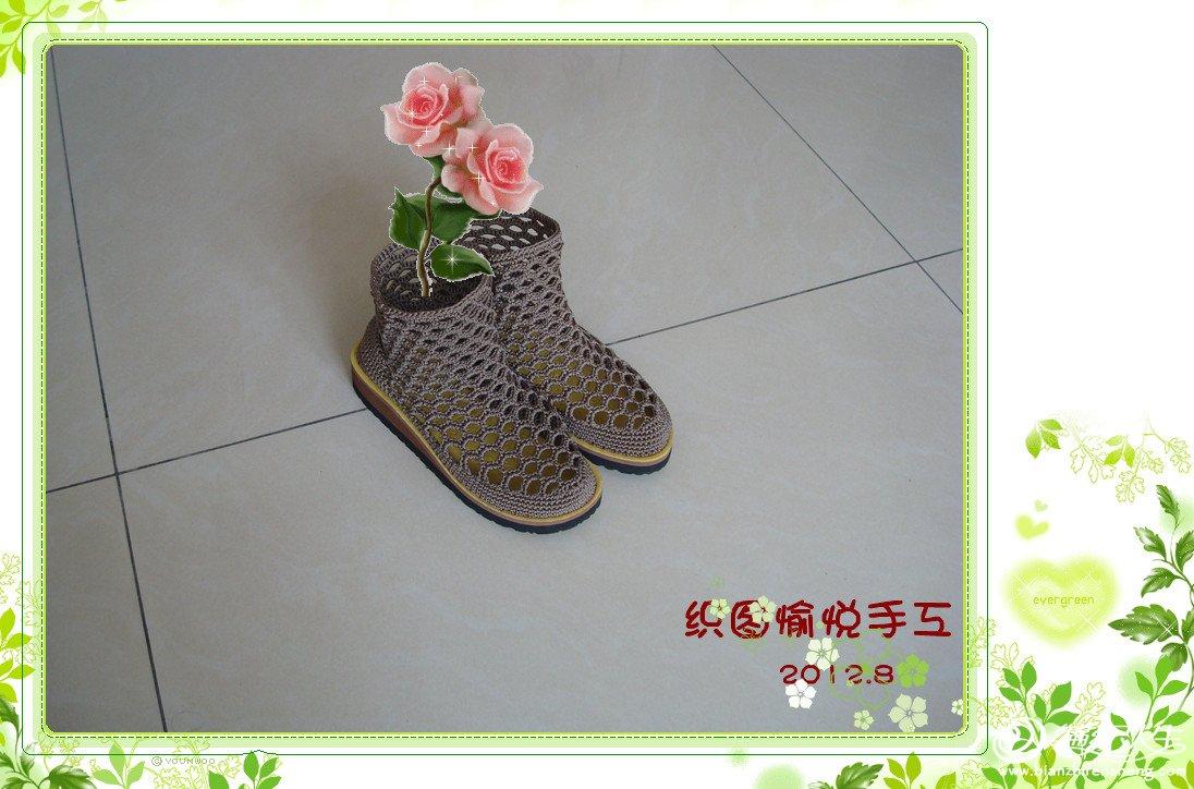 手钩靴子1.jpg