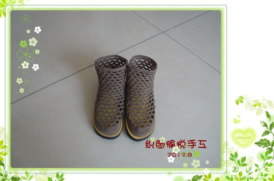 手钩靴子2.jpg