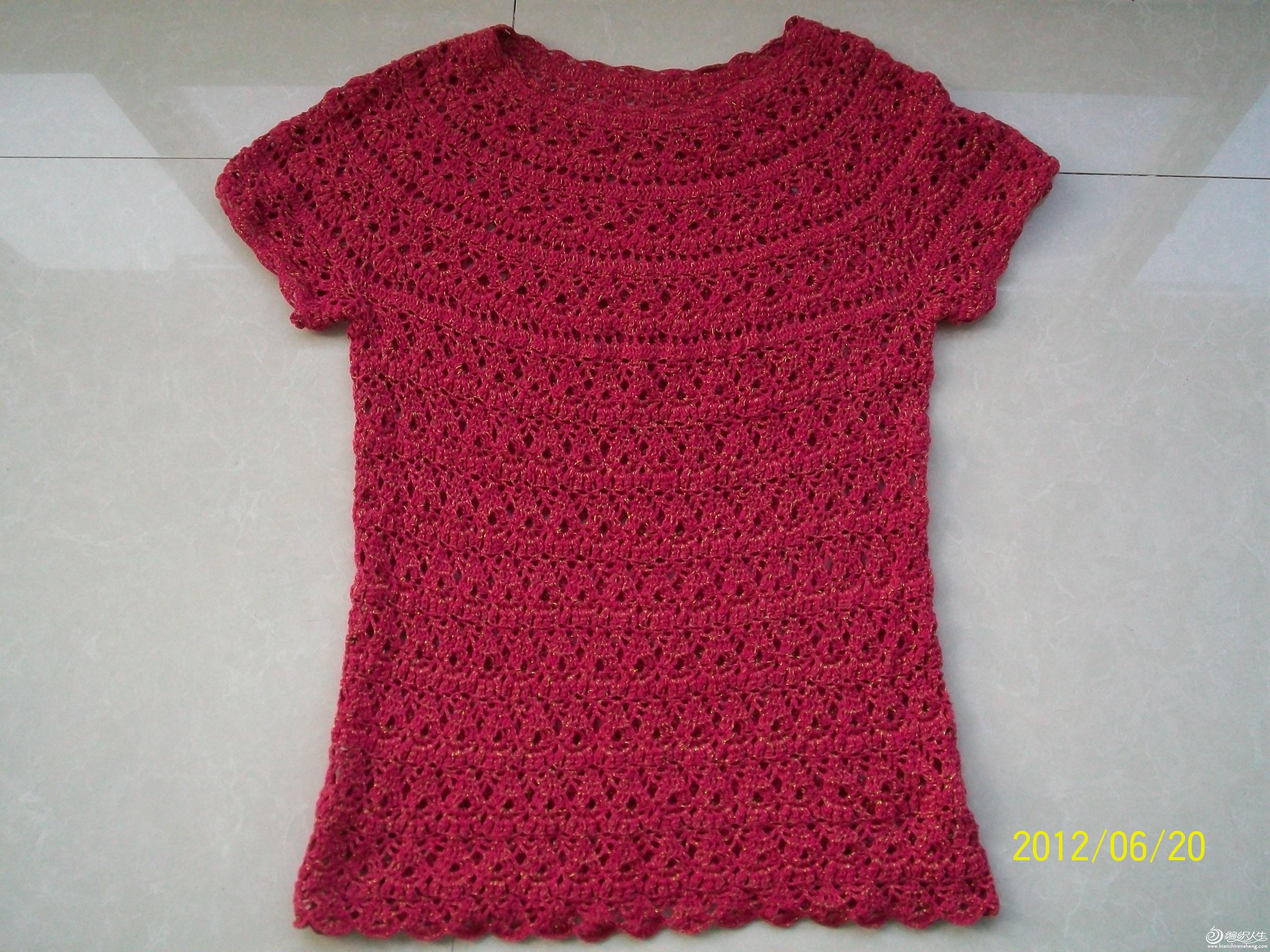 日本棉线玫红